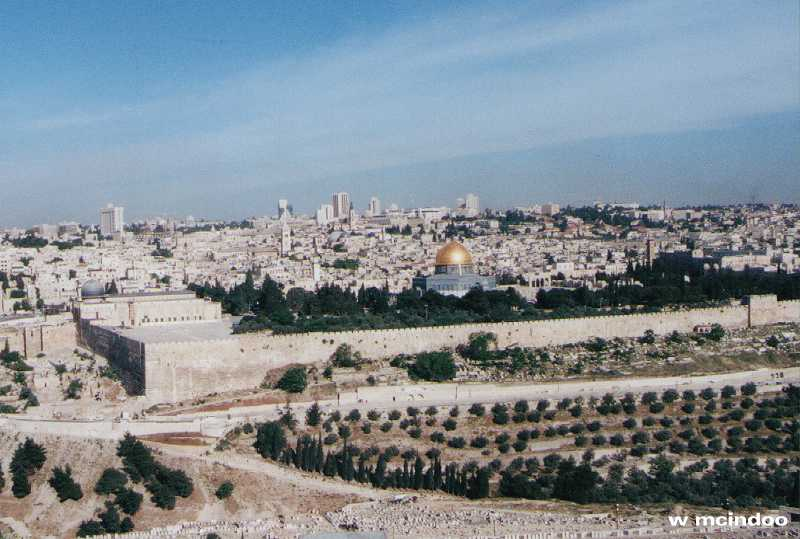 Jerusalem - a view centered on the Dome of the Rock mosque